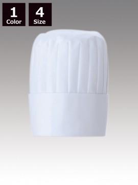 CK9634 コック帽(男女兼用)高さ20cm