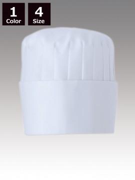 CK9636 コック帽(男女兼用)高さ15cm