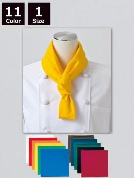 CK9661 四角巾(男女兼用)