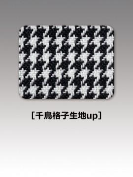 CK9671 ループ付スカーフ(男女兼用) 生地アップ