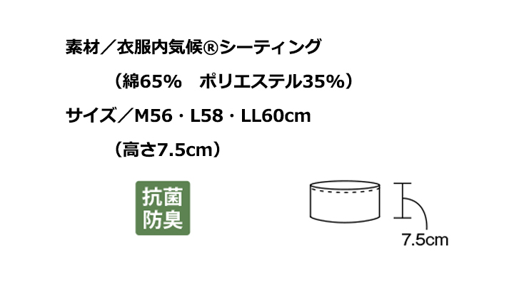 CK-9707_9719_size.jpg