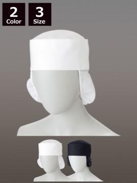CK9735 和帽子たれ付(男女兼用)