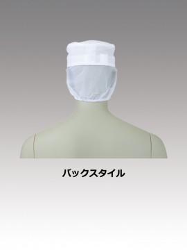 CK9801 丸天帽子たれ付(男女兼用・メッシュ) バックスタイル