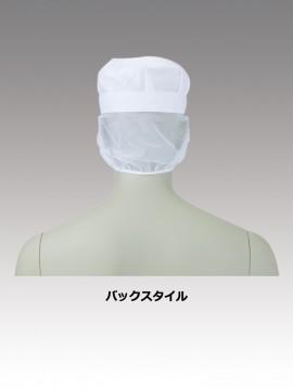 CK9807 八角帽子たれ付(男女兼用・メッシュ) バックスタイル