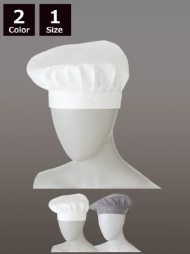 CK9892 コックベレー帽(男女兼用)