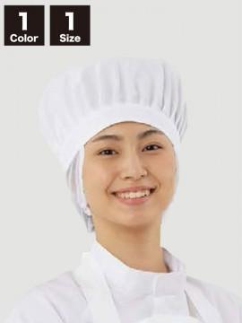 CK9915 コックベレー帽たれ付(男女兼用)