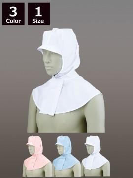 CK9941 頭巾帽子(男女兼用)