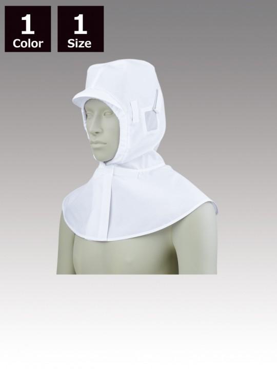 CK9946 頭巾帽子(男女兼用)