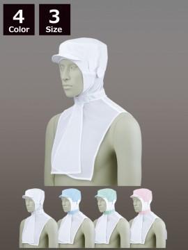 CK91011 頭巾帽子(男女兼用)