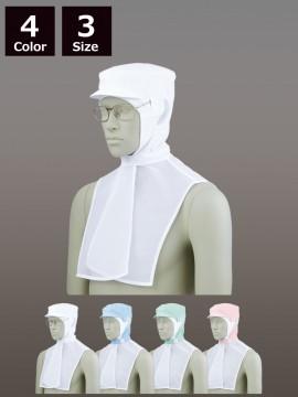 CK91021 頭巾帽子(男女兼用)