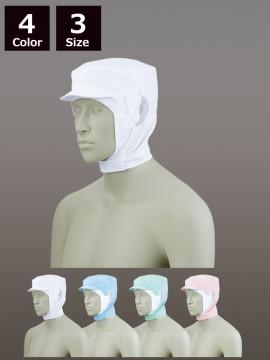 CK91026 ショート頭巾帽子(男女兼用)