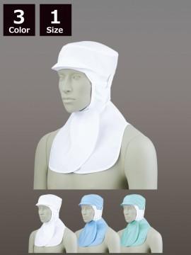 CK91071 頭巾帽子(男女兼用)