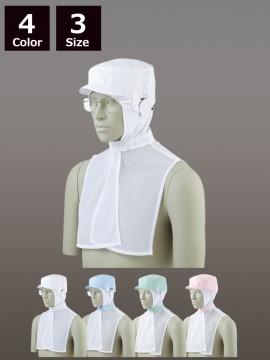 CK91081 頭巾帽子(男女兼用)