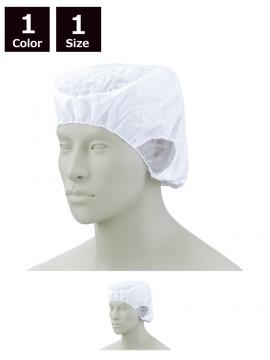 EC1 エレクトレット帽(男女兼用・20枚入り)