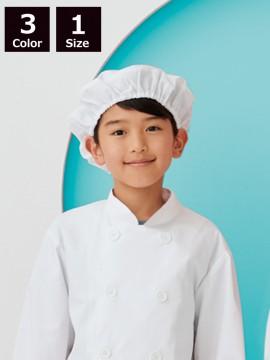 PE9112 給食帽(男女兼用・2枚入り)
