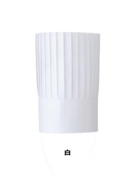 PS25111 コック帽(男女兼用・10枚入り) カラー一覧