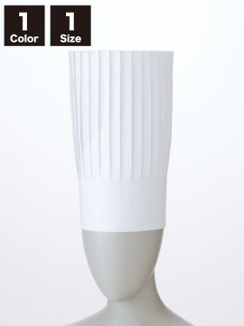 PS30111 コック帽(男女兼用・10枚入り)
