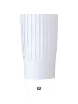 PS30111 コック帽(男女兼用・10枚入り) カラー一覧