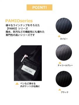FJ0301L レディステーラードジャケット 機能 内ポケット