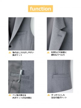 FV1003M メンズ襟付きベスト 機能 ポケット ラペル穴