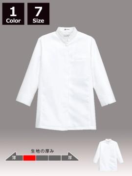 BM-FB4010L レディススタンドコックシャツ ホワイト 白