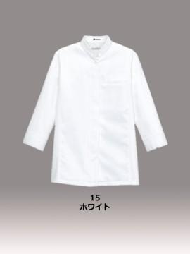 BM-FB4010L レディススタンドコックシャツ カラー一覧
