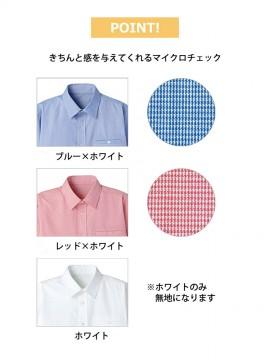 FB561U マイクロチェック七分袖シャツ マイクロチェック