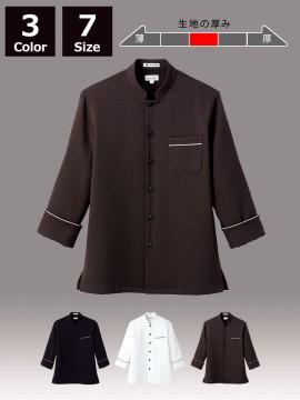 BM-FB4503U 速乾コックシャツ(男女兼用) ブラックコックコート