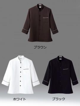 BM-FB4503U 速乾コックシャツ コック服 茶 白 黒