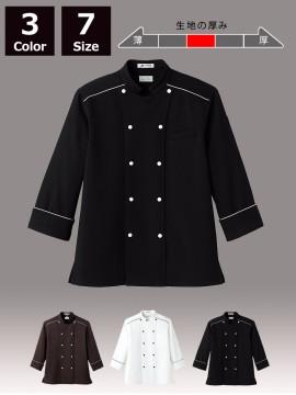 BM-FB4504U 速乾コックシャツ