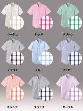BM-FB4507U グラフチェック半袖シャツ カラー一覧