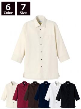 BM-FB4512U 吸汗速乾ハニカムモダンシャツ 商品一覧