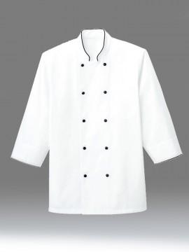 BM-FB4513U コックシャツ 拡大画像