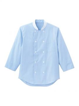 BM-FB45 14U コックシャツ 男女兼用 ブルー