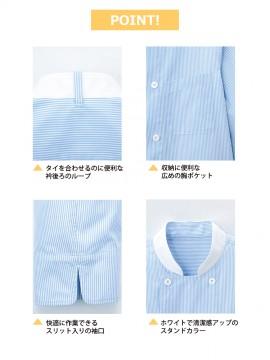 BM-FB45 14U コックシャツ 男女兼用 詳細