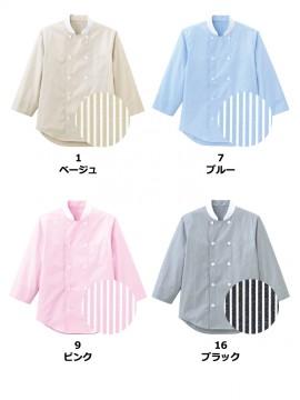 BM-FB45 14U コックシャツ 男女兼用 カラー一覧 ストライプ