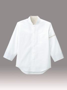 コックシャツ(男女兼用)