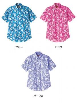 アロハシャツ(プチハイビスカス柄) カラー一覧