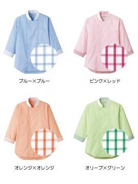 BM-FB4522U コックシャツ(ユニセックス)  カラー一覧