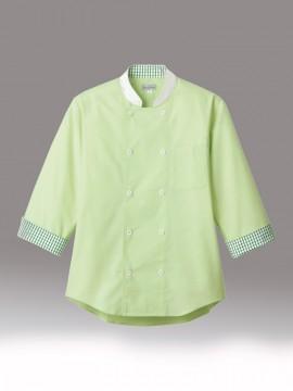 BM-FB4522U コックシャツ(ユニセックス) オリーブ×グリーン