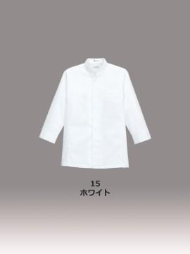 メンズシングルスタンドコックシャツ(メンズ)