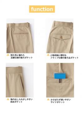BM-FP6004M メンズサイドポケットパンツ ポケット