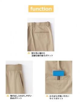 BM-FP6304L レディスサイドポケットパンツ ポケット