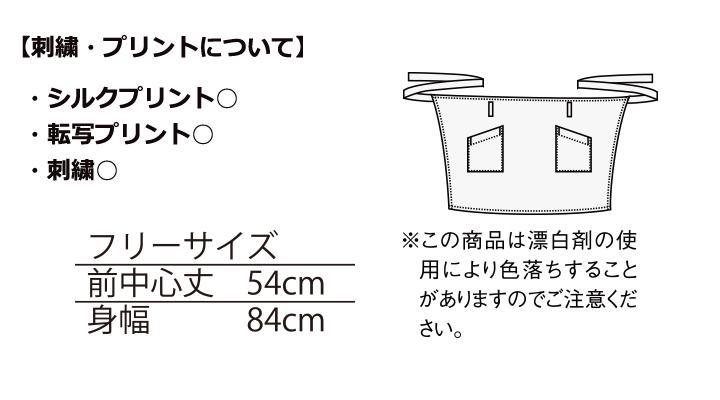 BM-FK7056-06.jpg
