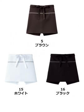 パイピングポイントショートエプロン(男女兼用)