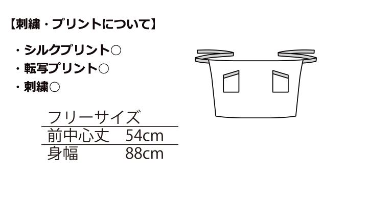 BM-FK7123 チェック柄ロングエプロン サイズ表