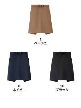 ロングエプロン(男女兼用)
