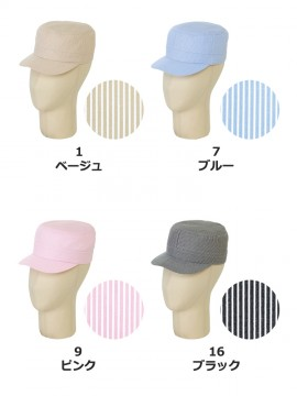 ワークキャップ(男女兼用)