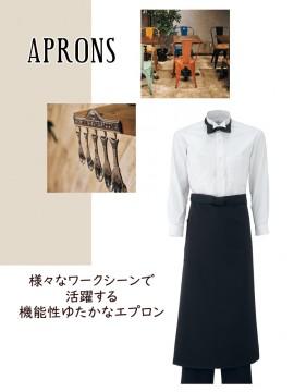 ARB-A36 ソムリエエプロン ワークシーン紹介
