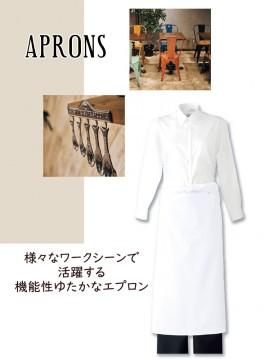 ARB-A6620 ソムリエエプロン[女] ワークシーン紹介